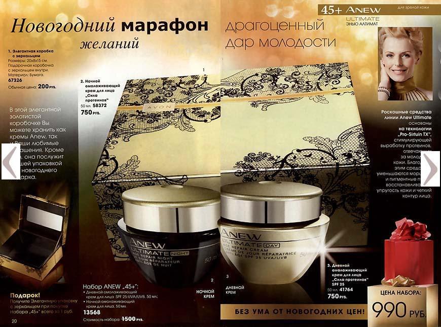 avon products inc
